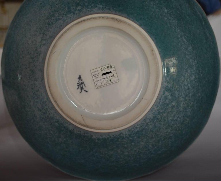 Large Japanese  Decorative Porcelain Vase by Master Artist For Sale 1