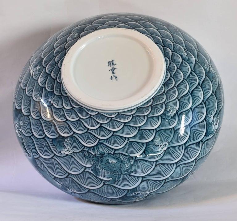 Large Japanese Blue Hand-Painted Porcelain Vase by Master Artist For Sale 4