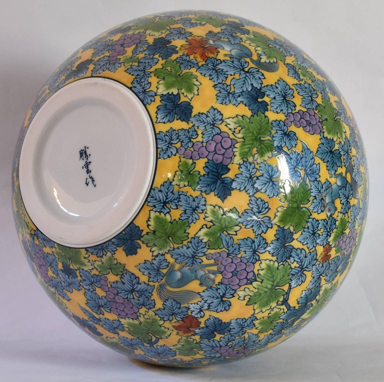 Japanese Large Hand-Painted Contemporary Porcelain Vase by Master Artist, Yellow For Sale 3