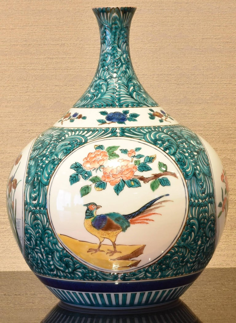 Contemporary Japanese Kutani Hand-Painted Decorative Porcelain Vase by Master Artist For Sale