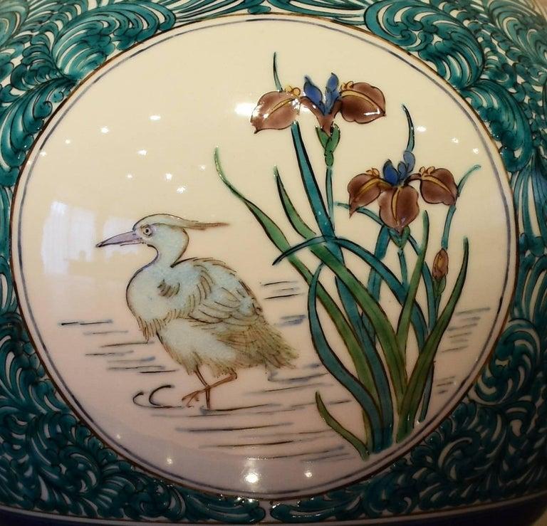 Japanese Kutani Hand-Painted Decorative Porcelain Vase by Master Artist For Sale 2
