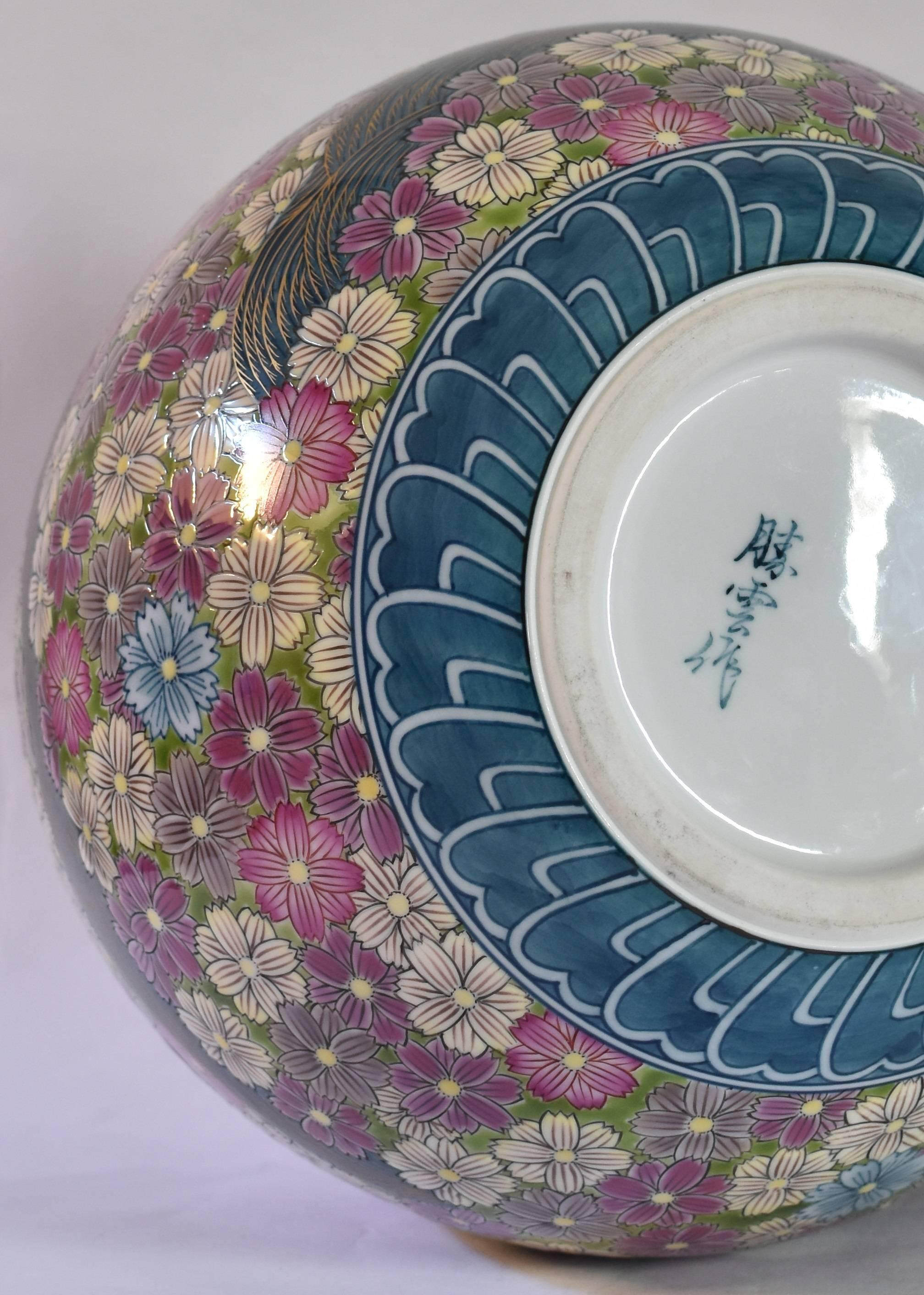 Contemporary Japanese Imari Porcelain Vase by Fujii Katsuma For Sale 3 & Contemporary Japanese Imari Porcelain Vase by Fujii Katsuma For Sale ...