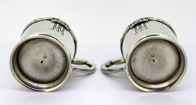 Antique Austrian Silver and Porcelain Enameled Cups, circa 1867-1872 by FR For Sale 1