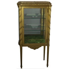 Small French Louis XVI Style Gold Giltwood Glass Vitrine Curio Cabinet