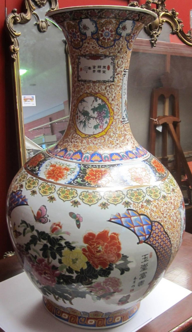 Large Decorative Chinese Vase For Sale At 1stdibs