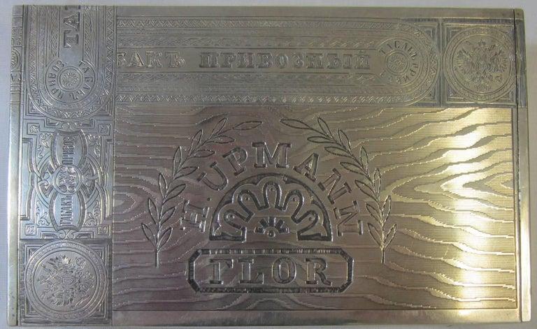 19th Century Russian Silver Cigar Box For Sale