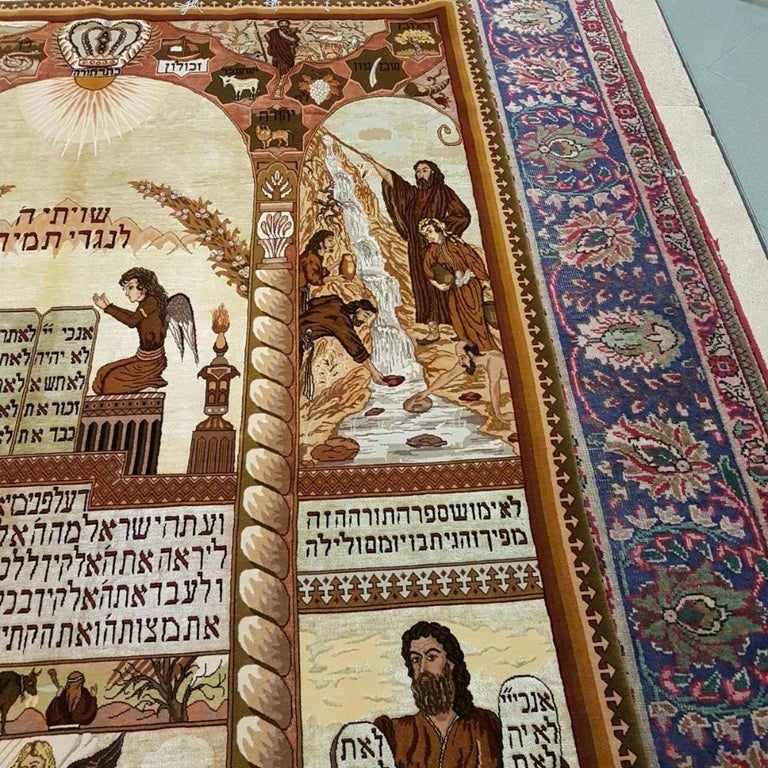 Ten Commandments Hand Knotted Tabriz Wall Carpet With