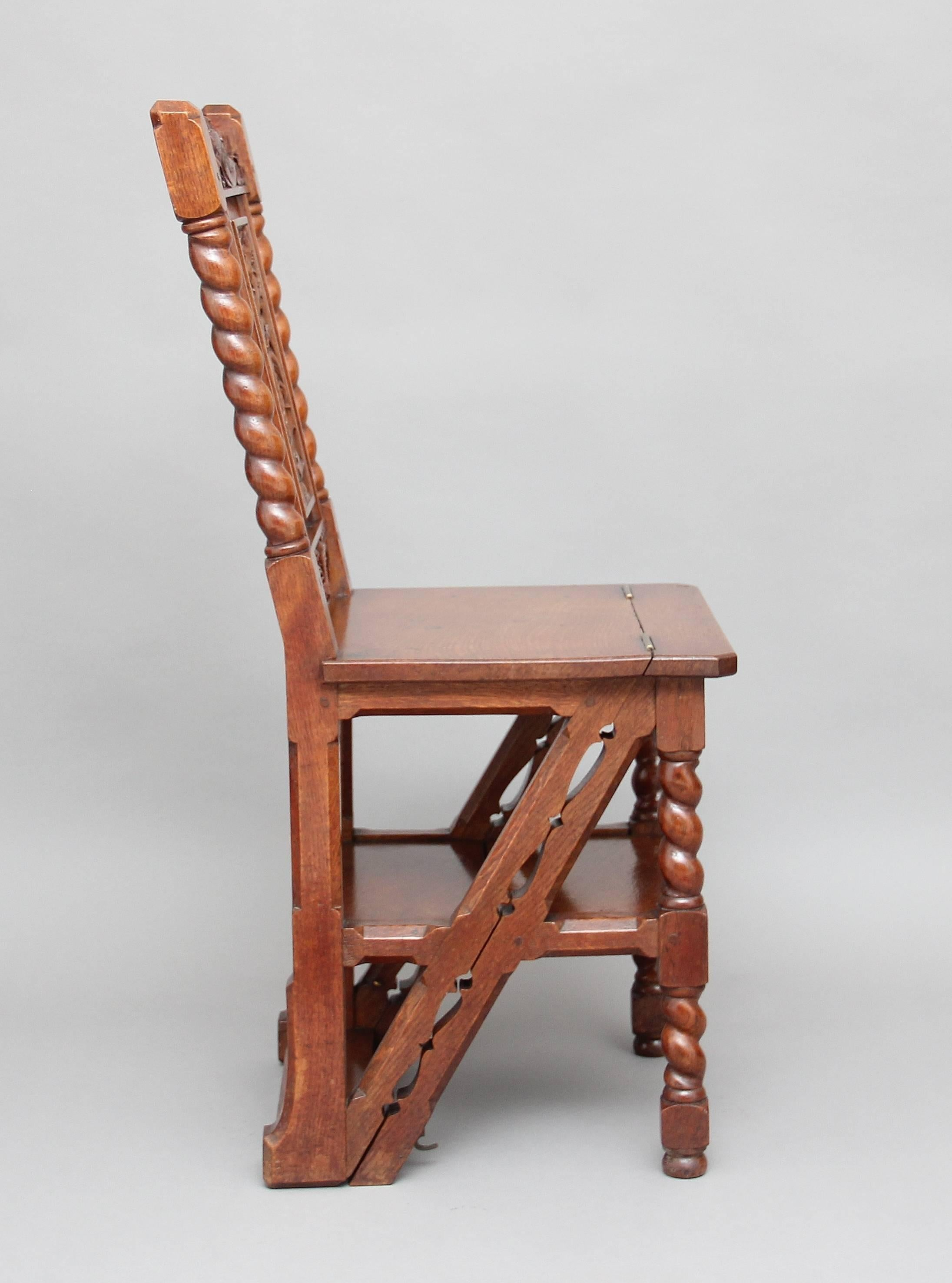 Gothic 19th Century Oak Metamorphic Library Step Chair For Sale