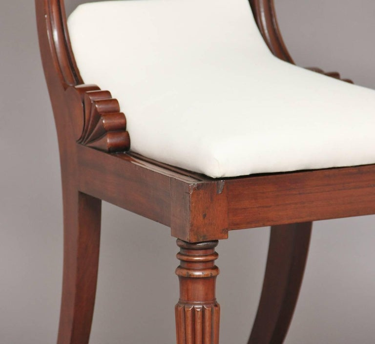 Mahogany Set of Four 19th Century Dining Chairs For Sale