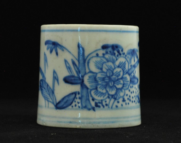 Chinoiserie Coffee Can Blue and White
