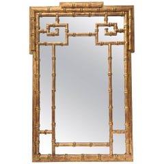 La Barge Asian Chinoiserie Gold Gilt Faux Bamboo Wall Mirror
