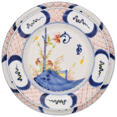 Anastasia Dinner Plate by Julia B