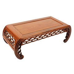Chinese Carved Opium Table