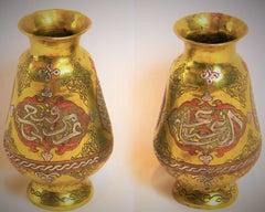 Pair of 18c Middle Eastern Damascene Vases