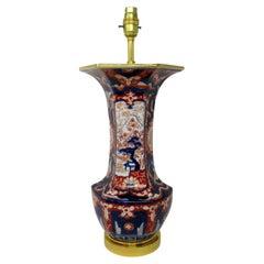 Antique Vintage Japanese Chinese Imari Porcelain Ormolu Table Lamp Blue Red Gilt