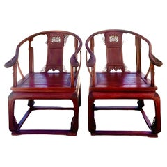 Vintage Chinese Huanghuali Style Arm Chairs, a Pair