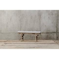 Chinese Style Upholstered Narrow Bench