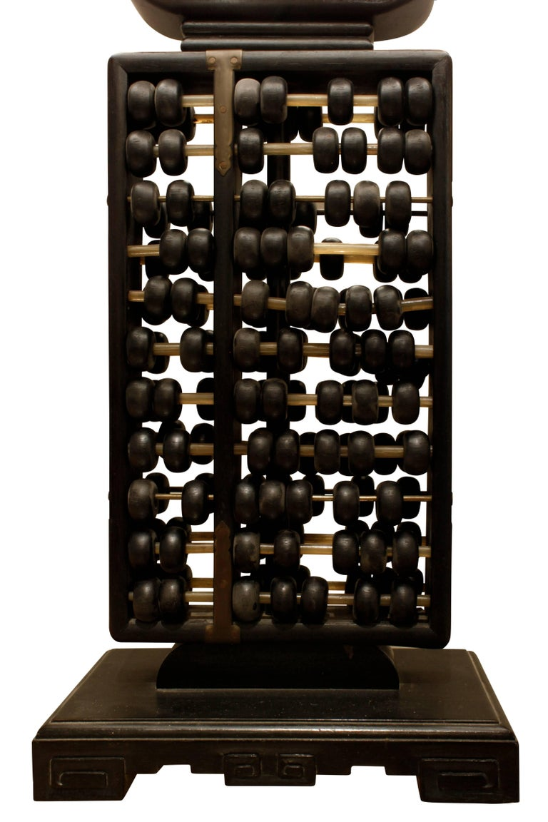 Abacus Table Lamp With Brass Accents 1940s For Sale At