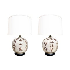 Pair of Ceramic Lamps with Chinese Character Decoration, 1950s