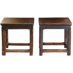 Elm Ming Side Table
