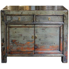 Gansu Gray Chest