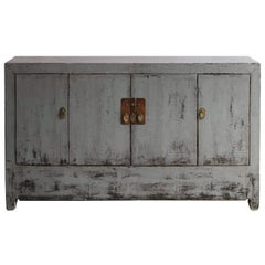 Dongbei Gray Sideboard