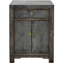 One-Drawer Gray Side Chest
