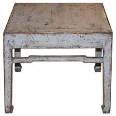 Gray Ming-Style Table