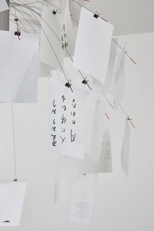 Zettel'z 5 Chandelier by Ingo Maurer 6