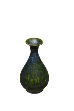 Engraved Decorative Pattern Vase, China, Contemporary