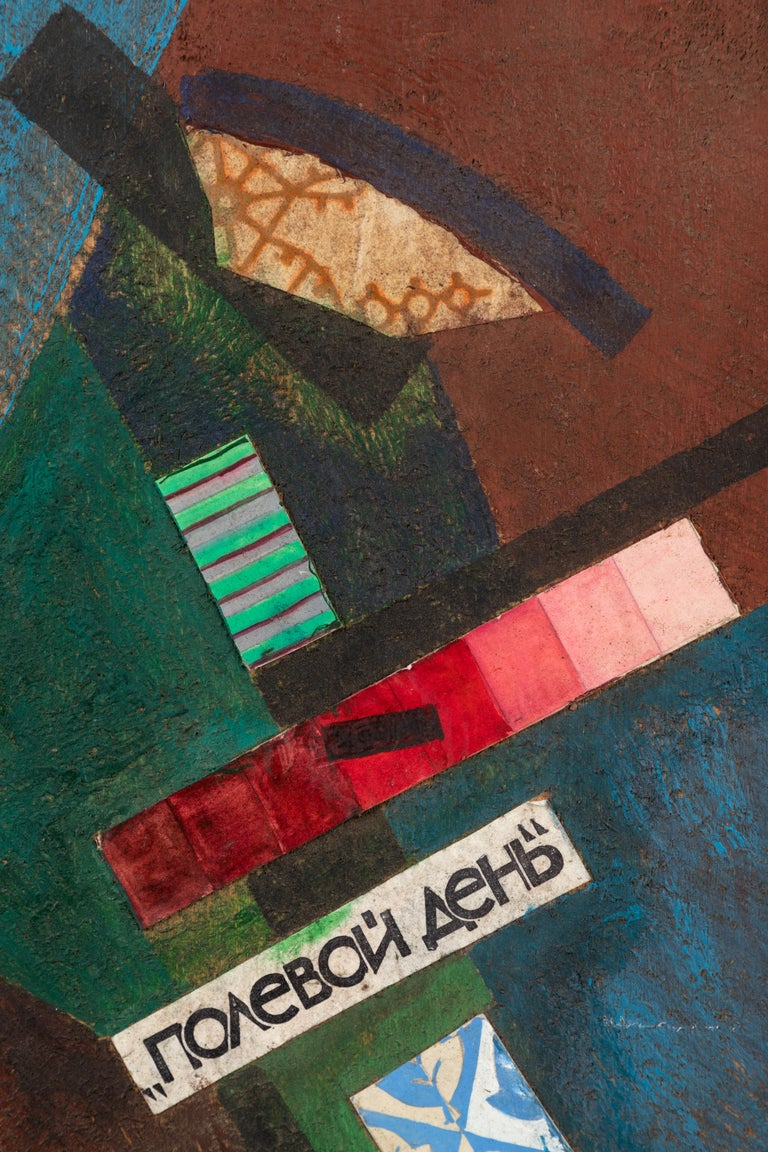 Russian Suprematist Style Gouache and Paper on Board In Good Condition For Sale In Los Angeles, CA