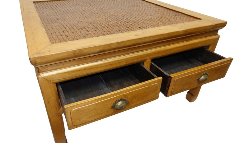 Chinese Low Table with Woven Panel Top For Sale 1