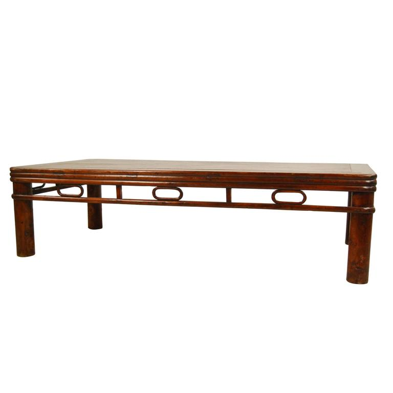 19th Century Chinese Low Elmwood Table For Sale At 1stdibs