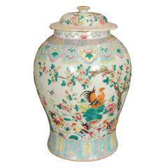 Flowering Rooster Baluster Jar