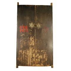18th Century Pair of Daqi Lacquered Courtyard Doors