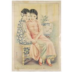 Vintage Chinese Poster