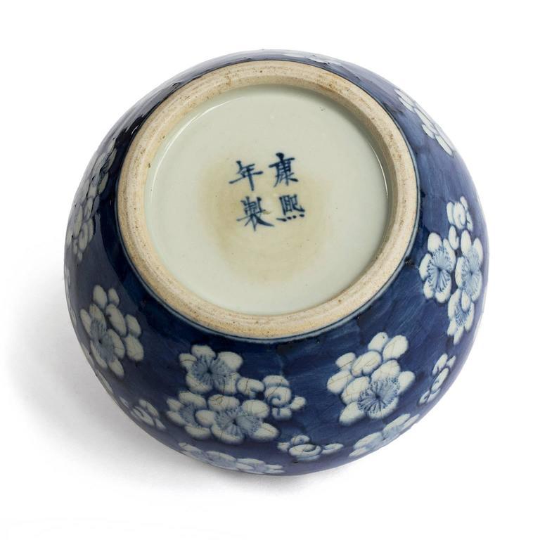 19th Century Chinese Blue and White Prunus Blossom Porcelain Brush Washer 6