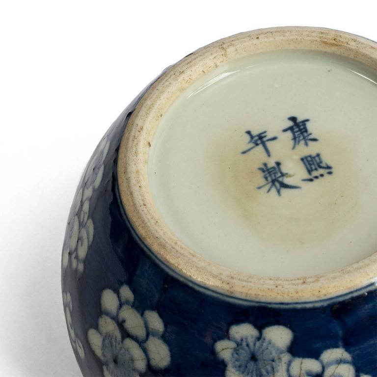 19th Century Chinese Blue and White Prunus Blossom Porcelain Brush Washer 7
