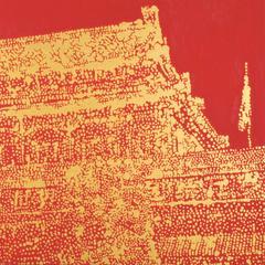 """""""Tiananmen Lion"""" by Ren Hui"""