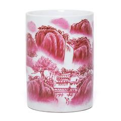 Chinese Shan Shui Brush Pot
