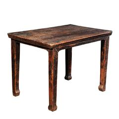 Chinese Hoofed Foot Walnut Side Table