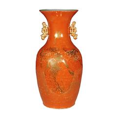 Chinese Persimmon Crane Phoenix Tail Vase with Gilt Handles