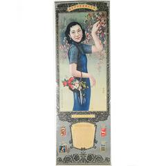 Vintage Chinese White Horse Cigarette Calendar Advertisement Poster
