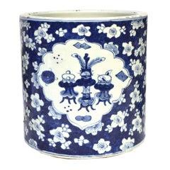 Blue and White Chinese Auspicious Brush Pot