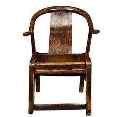 Chinese Moon Gazing Chair with Upturned Arms