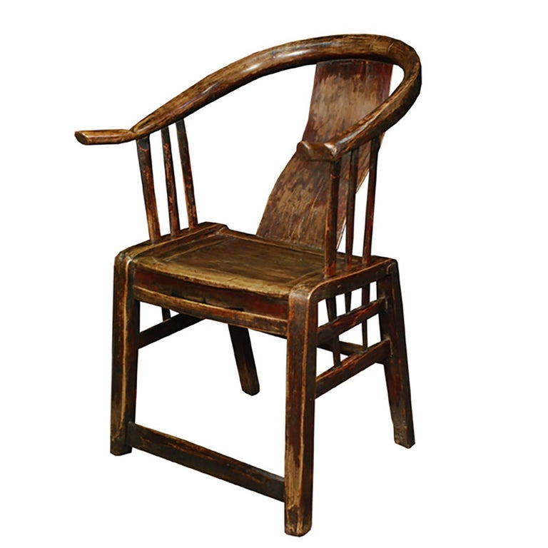 Chinese Moon Gazing Chair With Upturned Arms For Sale At