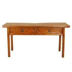 Chinese Two-Drawer Altar Table