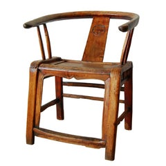 Chinese Bentwood Roundback Chair