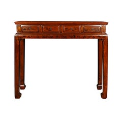 Chinese Four-Drawer Altar