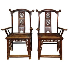 Pair of Chinese Tall Back Chairs with Auspicious Deer Medallions